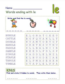 Common Core - Words Ending ... by Rich Carlson's TPT Store ...