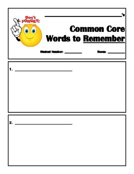 Common Core Words to Remember Study Aid