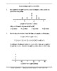 Common Core Worksheets: Length and Line Plots, Grade 3