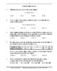 Common Core Worksheets: Patterns & Relationships, Grade 3
