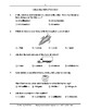 Common Core Worksheets: Solving Measurement Problems, Grade 4