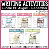 Common Core Writing Activities Bundle #1 August - December
