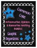 Common Core Writing Graphic Organizers {K-6} BUNDLE - All