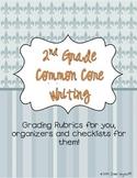2nd Grade Writing Pack