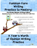 Common Core Writing Practice to Mastery! 3rd Grade Opinion