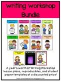 First Grade Writing Workshop Bundle