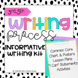 Common Core Writing for 3rd, 4th, & 5th Grade! Writing Process Informative Kit