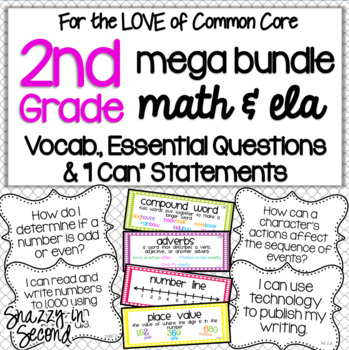 Common Core XL 2nd Grade Pack