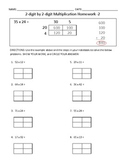 Common Core aligned 2-Digit by 2-Digit Multiplication Homework part 1