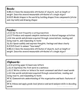 Common Core aligned Choice Time/Free Play label objectives