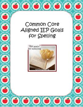 Common Core aligned IEP goals for spelling