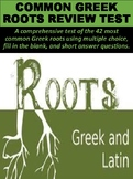 Common Greek Roots Review Test