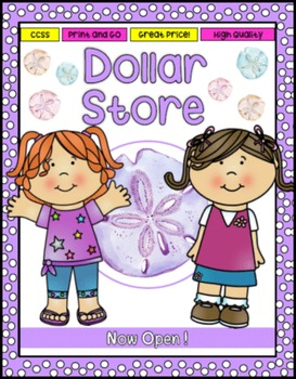 Dollar Store Master Product List