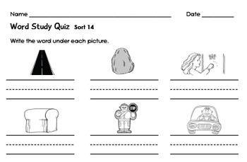 Common Long Vowel Pattern Quizzes