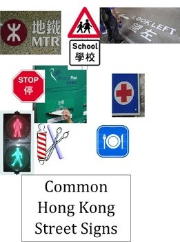 Common Neighbourhood signs in Hong Kong