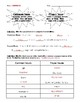 Common & Proper Noun Worksheet