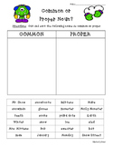 Common and Proper Nouns Sorting Worksheet