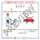 Common mistakes in French