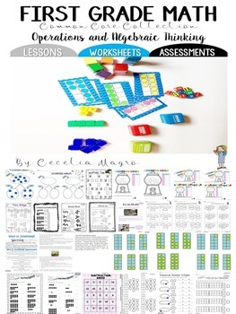 Common Core First Grade Math THE BUNDLE
