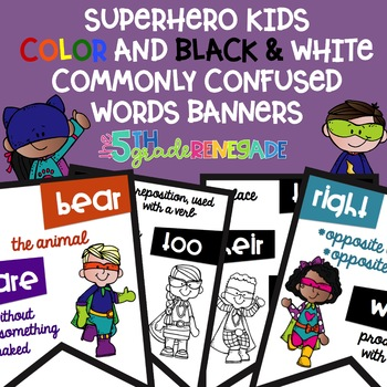 Commonly Confused Words Anchor Charts Superhero Theme Combo Pack