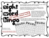 Sight Word Bing0: Commonly Confused Words