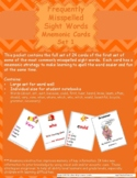 Commonly Misspelled Sight Words on Cards with Mnemonic Strategies Set 1