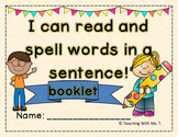 Commonly Misspelled Spelling Words Booklet