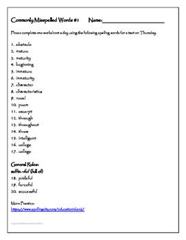 Middle School Spelling List; 20 words; PRINTABLE; Worksheets; QR Code activity