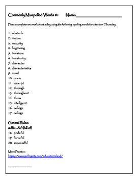 Middle School Spelling List; 20 words; PRINTABLE; Worksheets; QR Code  activity