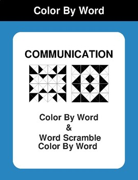 Communication - Color By Word & Color By Word Scramble Worksheets