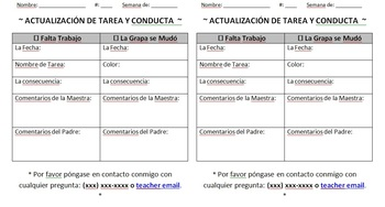 Communication Folders- Homework & Behavior Update (Eng. & Span.)