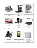 Communication Technology