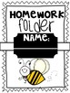 Communication folder cover sheet ( Bumble Bee Design) Homework cover sheet