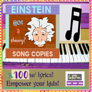 Einstein - studio recording, multiple classroom license home