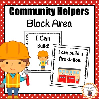 "Community Helper Block Area ""I Can Build"" Cards"