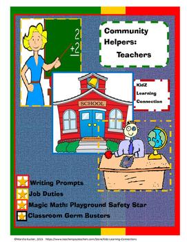 Careers: Teachers and Math and ELA Fun