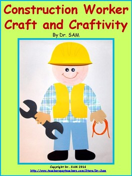 Community Helpers / Construction Worker Craft and Craftivity