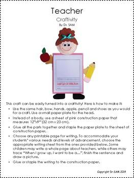 Community Helpers / Teacher Craft and Craftivity