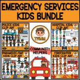 Community Helper Kids Clipart Bundle l Set 1: Emergency Se