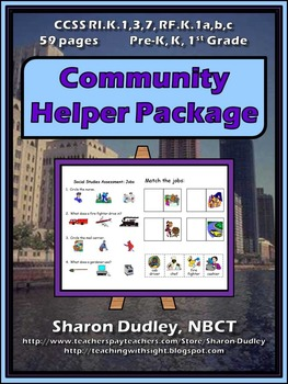 Community Helper Package