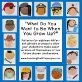 "Community Helper Patterns For Student Community Helper ""Self Portrait"" Activity"