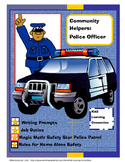 Careers:  Police Officer Math and ELA Fun