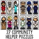 Community Helper Puzzles and Puzzle Mats - Elementary Scho