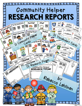 Community Helper Research {QR Codes} NO PREP