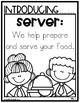 Community Helper: Server