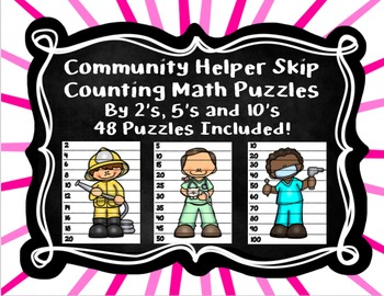Community Helper Skip Counting Math Puzzles