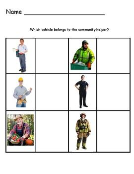 Community Helper Vehicles