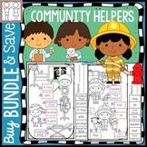 BUNDLE: Community Helper Worksheets