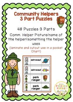 Community Helpers 3 Part Puzzles
