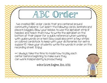 Community Helpers: ABC Order Center {Freebie!}
